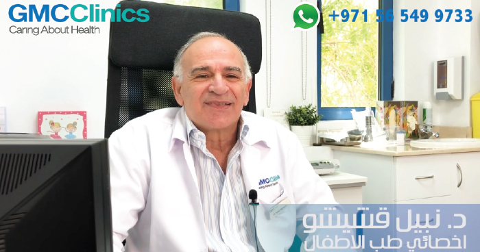 Dr. Nabil Cachecho – Specialist Paediatrician